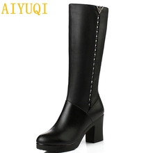AIYUQI  womens winter boots. genuine leather fashion middle tube sexy motorcycle boots, platform Diamond Rubber Martin Boots