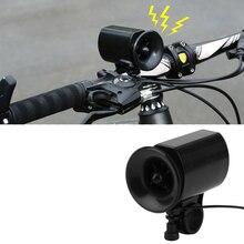 Хит, 6 звуков, электронный велосипедный Звонок для велосипеда, Громкая сигнализация, велосипедная сирена, ультра-громкий велосипедный рог, Прямая поставка