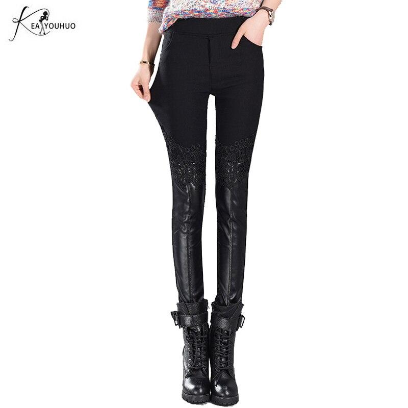 Neue Mode Imitation Denim Dünne Elastische Taille Leggings Frauen Schwarz Motorrad Streetwear Bleistift Hosen PU Leder Hosen Weibliche