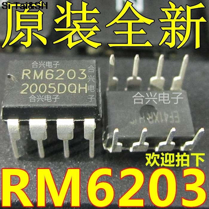 Free shipping 10pcs/lot RM6203 CR6203 power management p DIP CI DIP8 new original