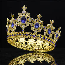 Luxury Royal King Wedding Crown Bride tiaras and Crowns Queen Hair Jewelry Crystal Diadem Prom Headdress Head accessorie Pageant адамс д аудиокн адамс в основном безвредна