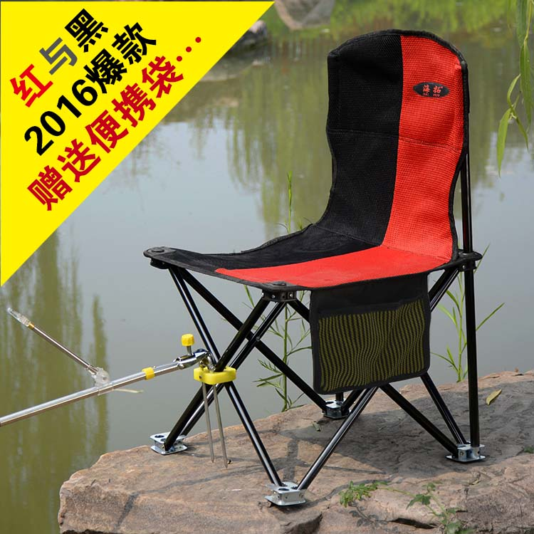 new fishing  folding chair for portable super light leisure fishing small stool chair special offer