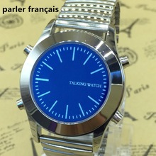 Parler Francais French Talking Watch