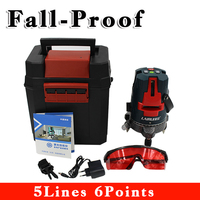Fall Proof Lairui 5 lines 6 points laser level, 360 degree rotary cross laser line level,with outdoor mode and tilt mode