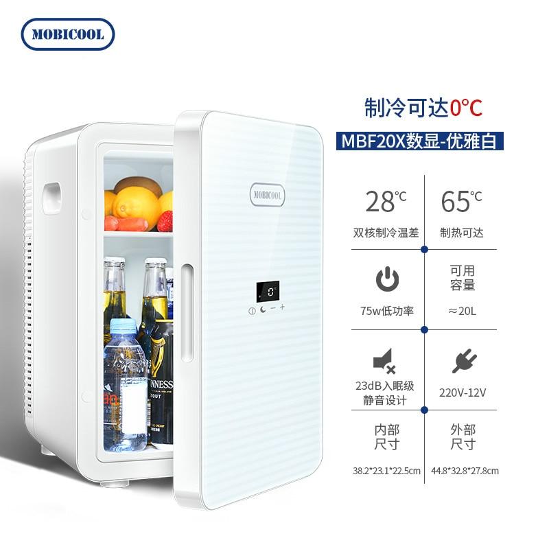 12V car refrigerator 20L small refrigerator Mini fridge 220V car refrigerator Refrigeration and heating cool portable fridge in Refrigerators from Home Appliances