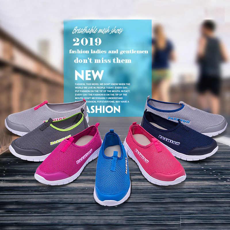 20915feb ... REETENE/Новинка 2019 года, летняя женская обувь, самая дешевая  повседневная обувь из сетчатого