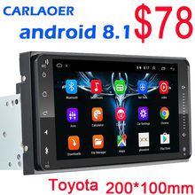 2 din android 8.1 Universal Car Multimedia Player Car Radio Player Stereo for toyata VIOS CROWN CAMRY HIACE PREVIA COROLLA RAV4(China)