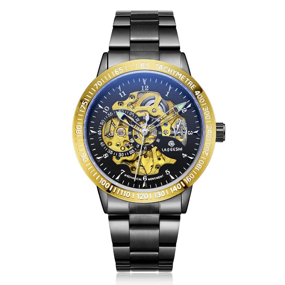 Tourbillon Mewah Jam Naga   Phoenix Wanita Perhiasan Pria Berongga  Engraving Emas Otomatis Mekanik Jam Tangan Jam Reloj Hombre di Jam Tangan  mekanik dari ... 61c8cad0b2