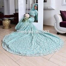 Mint Green Lace Long Sleeve Hijab Islamic Muslim Wedding Dress Long Tail 2017 Beaded High Neck Kaftans Caftan Wedding Gowns