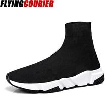 Высококачественные летние мужские носки для бега на открытом воздухе; спортивная обувь из дышащей сетки; Balanciaga; кроссовки для женщин