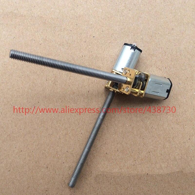 1pcs M4 55 long thread N20 motor N20 screw Geared Motor Miniature screw motor 1pcs m4 * 55 long thread n20 motor n20 screw geared motor