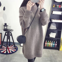 Korean fashion autumn and winter maternity dress in the long section of South Korea high collar thickening jacket loose sweater