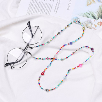 1pc New Fashion Women glass Beaded Eyeglass Chains Sunglasses Reading Glasses Chain Eye wear Cord Holder neck strap Rope