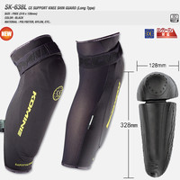 New Knee Protectors ,shin protection, Knee Pads Guards, Komine SK 638L (Long) CE Support Knee Shin Guard