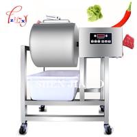 35L Meat Salting Marinated Machine chinese salter machine hamburger shop FAST Stainless Steel pickling machine with timer 220v
