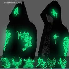 Noctilucent long sleeved jacket clothes loose coat and students fashion clothing dance night shining clothing ghost dance