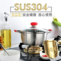 304 Stainless Steel Thickened Soup Pot Household Small Steam Pot Double Bottom Soup Pot Electromagnetic Cooker General Purpose