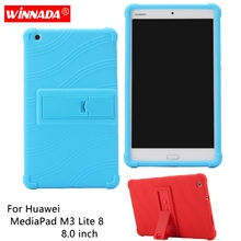 Silicone case for Huawei MediaPad M3 Lite 8 8.0 cover soft rubber tablet case coque para for MediaPad M3 Lite 8.0 CPN-W09/AL00 flip ultra thin cover case for huawei mediapad m3 youth lite 8 cpn w09 cpn al00 8 tablet protective cover for m3 lite 8 inch