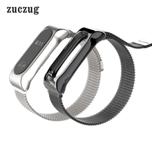 New Mijobs Stainless Steel Milanese Magnetic Loop Strap for Xiaomi Mi Band 2 Replacement Accessories Metal Magnet Watchband