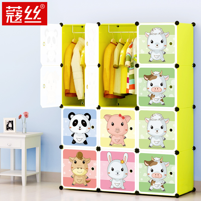 Kou Wire Closet Cartoon Plastic Silk Baby Wardrobe Storage Cabinets Embled Child