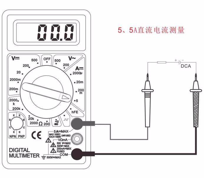 100pcs by dhl fedex Digital Multimeter AC DC Buzzer Voltmeter Ammeter Voltage Ampere Meter DT830D Tester with  Leads  LCD probe 7