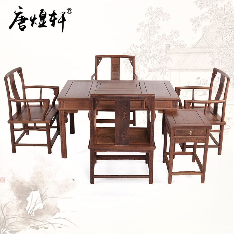 Mahogany Furniture Padauk Classical Wood Tea Kung Fu Tea Table Taiwan Chinese Antique Wood Tea Table