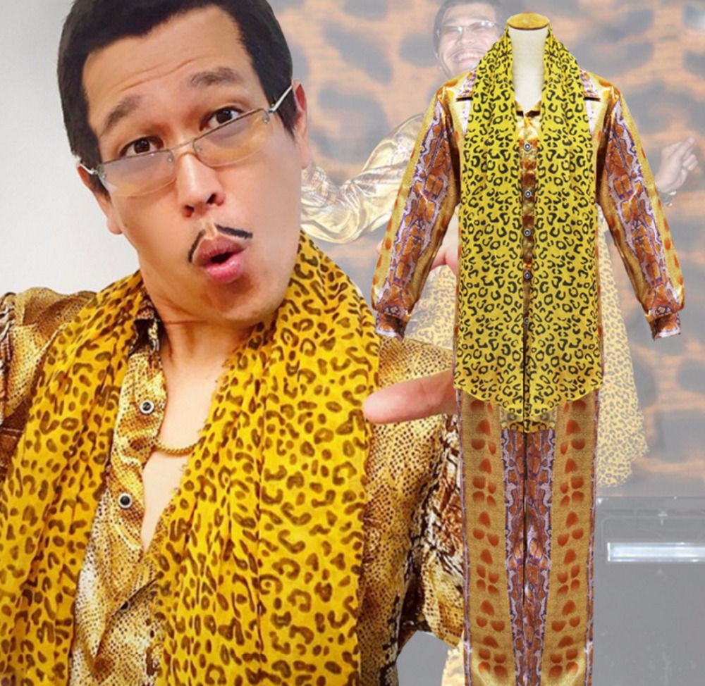 Japanese PPAP Cosplay Costumes Leopard Print Uniform Outfit Cosplay Costumes Halloween Carnival Party Unisex Cosplay Costumes
