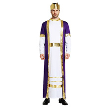 Halloween costume Christmas carnaval kigurumi Roman emperor prince Caesar party stage cosplay Arabian king robe