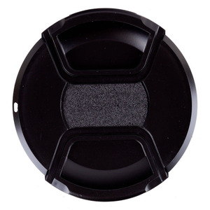 Image 5 - Adapter Ring+Lens Cap+DC60 Hood+UV Filter For 67mm Canon Powershot SX40 HS SX50