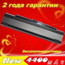 JIGU Laptop Battery For acer Aspire One 751 UM09A31 UM09A41 UM09A71 UM09A73 UM09A75 UM09B31 UM09B34 UM09B71 UM09B73 UM09B7C