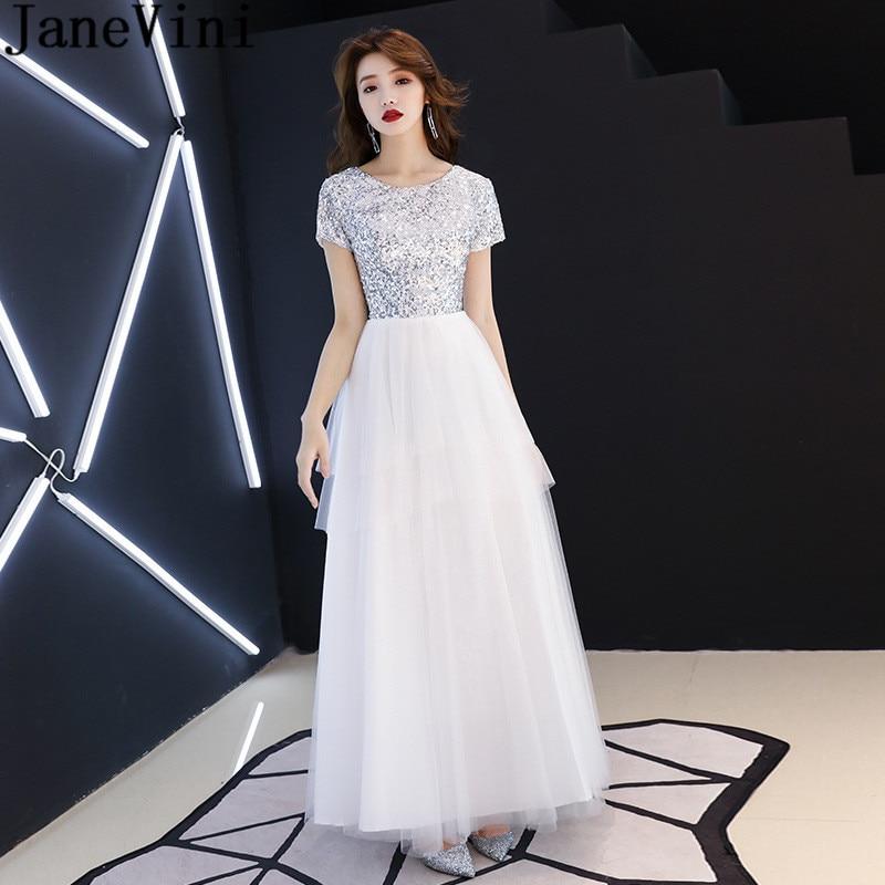 JaneVini Silver Sequins Top Tulle Skirt   Bridesmaids     Dress   for Women Short Sleeve Long Zipper Back Formal Party Prom   Dresses   2019