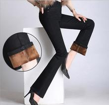 High waist black bell bottom jeans female trousers elastic abdomen drawing plus velvet thickening straight pants