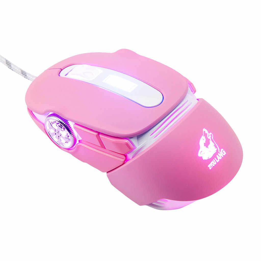 لعبة ماوس الوردي الميكانيكية RGB الخلفية فأرة مريحة كمبيوتر ألعاب ماكرو برمجة لعبة البصريات # LR4