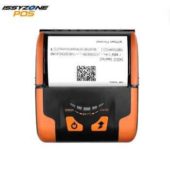 IssyzonePOS USB Bluetooth Wifi Thermal Printer Support Arabia Thai Printing 80mm Pos Web PDF Barcode Mobile Mini Printer IMP013 - DISCOUNT ITEM  17% OFF All Category
