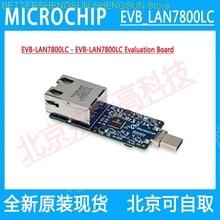 EVB-LAN7800LC - EVB-LAN7800LC Evaluation Board