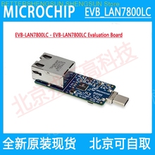 цена на EVB-LAN7800LC - EVB-LAN7800LC Evaluation Board