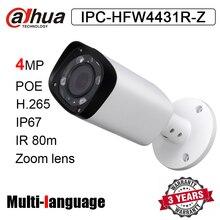Dahua H.265 IPC-HFW4431R-Z 2,7-12 мм варифокальный Моторизованный объектив сеть 4MP IR 80M IP камера POE HFW4431R-Z