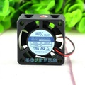 Free Delivery. P1054020HB2N 4020 5 v 1.10 W 220 ma a cooling fan 40X40X20MM