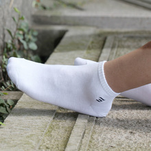 O Envio gratuito de 10 pares/lote pure Cotton Moda Meias do Homem grande tamanho EU39 44 US8 10 alta qualidade low cut homens sox masculino meia