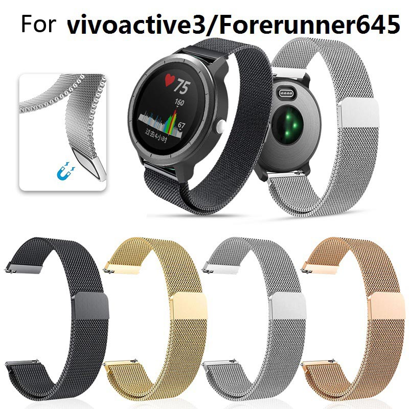 Milanese Watch Band For Garmin Vivoactive 3 Smart Watch Band Bracelet Strap For Garmin Vivoactive3 HR Forerunner 645 Stainless
