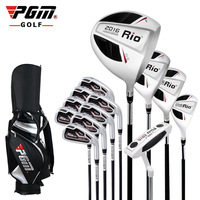 PGM Genuine Golf Club Full Set 13clubs Bag Men For Beginners Set The Value Of The