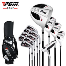 PGM genuine golf club full set 13clubs+bag men for beginners set the value of the club