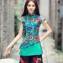 Шанхай Тан одежда женский китайский Cheongsam топы для женщин Лето ретро винтажная рубашка цветочные Женские китайские Топы TA1464