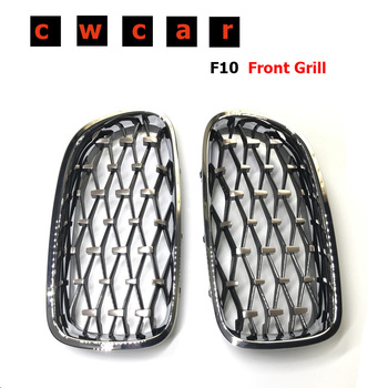 Diamond Silver ABS Kidney Grill Racing Grille For BMW F10 F11 F18 5 Series 520i 528i 535i 545i 550i 2010 - IN