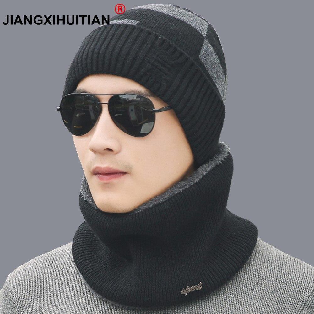 2017 nuevo calentador del Cuello del invierno máscara sombrero casquillo de  la bufanda del Invierno Gorros de lana Para hombres hombres sombrero de  punto ... 958ab7348bb