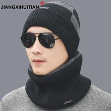 Neck warmer winter hat mask cap Balaclava scarf cap Winter wool Hats For men knitted hat m