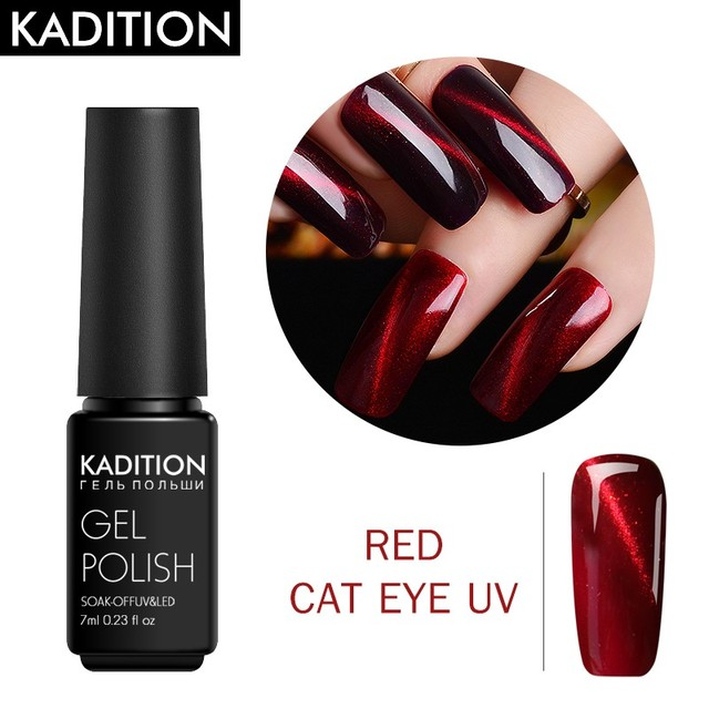 KADITION Professional Red Cat's Eye Gel Lacquer Lucky 3D Magnet Cat Eye Gel Nail Polish 7ML UV Led Glittering All Manicure