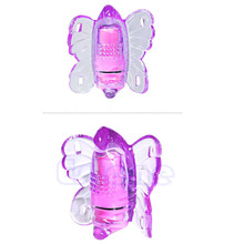 Premium New Dildo Vibrating Women Butterfly Bear Vibrator G-Spot Silicone Massager Sex Toy