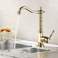Срок годности Lanos кухня Faucets умывальник кран медь кухня умывальник миксер