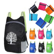Сумка Водонепроницаемый складной рюкзак легкий для активного отдыха небольшой дорожный рюкзак Портативный рюкзак Удобная сумка для Для женщин Для мужчин